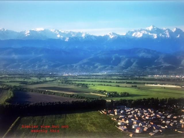 Lot for sale in Eastern Hillsides, Chilliwack, Chilliwack, 8185 Bounty Place, 262448118 | Realtylink.org