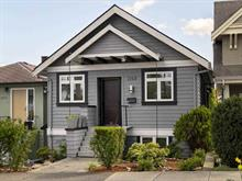 House for sale in Grandview Woodland, Vancouver, Vancouver East, 2148 E 4th Avenue, 262411475 | Realtylink.org