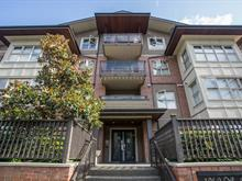 Apartment for sale in Glenwood PQ, Port Coquitlam, Port Coquitlam, 202 1988 Suffolk Avenue, 262412133 | Realtylink.org
