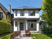 House for sale in Point Grey, Vancouver, Vancouver West, 4183 W 14th Avenue, 262411599   Realtylink.org