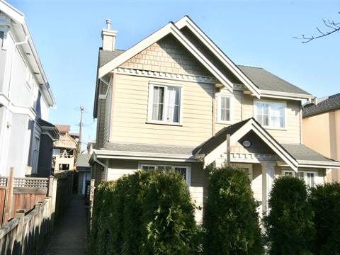 1/2 Duplex for sale in Marpole, Vancouver, Vancouver West, 8538 Hudson Street, 262411776 | Realtylink.org