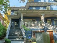 Townhouse for sale in Kitsilano, Vancouver, Vancouver West, 2311 W 8th Avenue, 262389599 | Realtylink.org