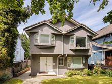 1/2 Duplex for sale in Mount Pleasant VE, Vancouver, Vancouver East, 1133 E 15th Avenue, 262403661 | Realtylink.org
