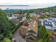 House for sale in Westhill, West Vancouver, West Vancouver, 2366 Westhill Drive, 262402376 | Realtylink.org
