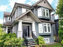 1/2 Duplex for sale in Mount Pleasant VW, Vancouver, Vancouver West, 2 122 W 12th Avenue, 262403639 | Realtylink.org