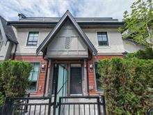 Townhouse for sale in Oakridge VW, Vancouver, Vancouver West, 7823 Oak Street, 262400298 | Realtylink.org