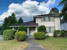 House for sale in Hockaday, Coquitlam, Coquitlam, 1485 El Camino Drive, 262402216 | Realtylink.org