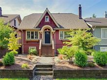 House for sale in Grandview Woodland, Vancouver, Vancouver East, 2086 Parker Street, 262402166 | Realtylink.org
