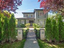 House for sale in Kitsilano, Vancouver, Vancouver West, 2658 W 15th Avenue, 262403340 | Realtylink.org