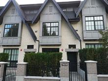 Townhouse for sale in Marpole, Vancouver, Vancouver West, 7809 Oak Street, 262405249 | Realtylink.org