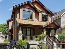 1/2 Duplex for sale in Mount Pleasant VE, Vancouver, Vancouver East, 531-533 E 11th Avenue, 262419485 | Realtylink.org