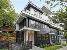 Townhouse for sale in Mount Pleasant VE, Vancouver, Vancouver East, 2629 Guelph Street, 262415692 | Realtylink.org