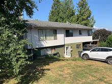 House for sale in Mary Hill, Port Coquitlam, Port Coquitlam, 1903 Warwick Crescent, 262417169 | Realtylink.org