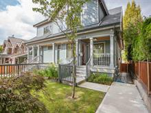 1/2 Duplex for sale in Kitsilano, Vancouver, Vancouver West, 2165 W 14th Avenue, 262419049 | Realtylink.org
