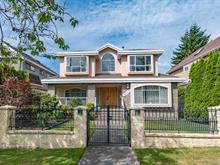 House for sale in Marpole, Vancouver, Vancouver West, 8175 Laurel Street, 262417756 | Realtylink.org