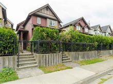 1/2 Duplex for sale in Grandview Woodland, Vancouver, Vancouver East, 1642 E 12 Avenue, 262419643 | Realtylink.org