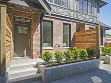 Townhouse for sale in Marpole, Vancouver, Vancouver West, 449 W 63rd Avenue, 262404409 | Realtylink.org