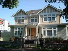 House for sale in MacKenzie Heights, Vancouver, Vancouver West, 2953 W 36th Avenue, 262403962 | Realtylink.org