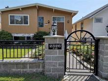 House for sale in Kerrisdale, Vancouver, Vancouver West, 2326 W 45th Avenue, 262409285 | Realtylink.org