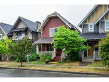 House for sale in Queensborough, New Westminster, New Westminster, 263 Furness Street, 262420083 | Realtylink.org