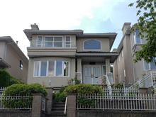 House for sale in Capitol Hill BN, Burnaby, Burnaby North, 133 S Ellesmere Avenue, 262418048   Realtylink.org