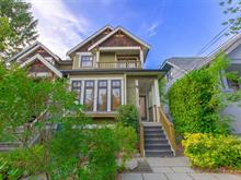 1/2 Duplex for sale in Mount Pleasant VE, Vancouver, Vancouver East, 1253 E 14th Avenue, 262420446 | Realtylink.org