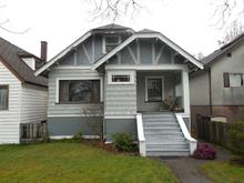 House for sale in Cambie, Vancouver, Vancouver West, 7 W 20th Avenue, 262390696 | Realtylink.org