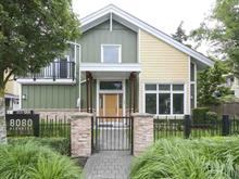 Townhouse for sale in Garden City, Richmond, Richmond, 101 8080 Blundell Road, 262422310 | Realtylink.org