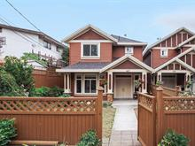 1/2 Duplex for sale in Central Coquitlam, Coquitlam, Coquitlam, 427 Nelson Street, 262421652 | Realtylink.org