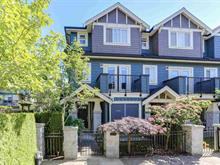 Townhouse for sale in McLennan North, Richmond, Richmond, 33 9628 Ferndale Road, 262421662 | Realtylink.org