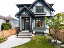 1/2 Duplex for sale in Victoria VE, Vancouver, Vancouver East, 2227 E 37th Avenue, 262421486 | Realtylink.org