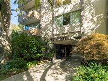 Apartment for sale in West End VW, Vancouver, Vancouver West, 305 2055 Pendrell Street, 262417752 | Realtylink.org