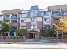 Apartment for sale in Central Pt Coquitlam, Port Coquitlam, Port Coquitlam, 206 2478 Shaughnessy Street, 262416986 | Realtylink.org