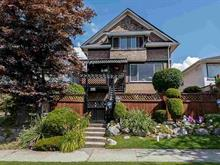 House for sale in South Vancouver, Vancouver, Vancouver East, 557 E 56th Avenue, 262407618 | Realtylink.org
