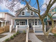 1/2 Duplex for sale in Victoria VE, Vancouver, Vancouver East, 4523 Nanaimo Street, 262418680 | Realtylink.org