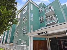 Apartment for sale in Marpole, Vancouver, Vancouver West, 408 8989 Hudson Street, 262418594 | Realtylink.org