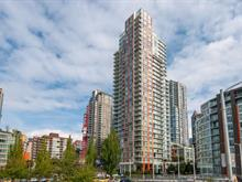 Apartment for sale in Downtown VW, Vancouver, Vancouver West, 2005 1351 Continental Street, 262418224 | Realtylink.org