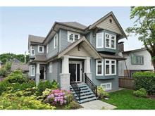 1/2 Duplex for sale in Mount Pleasant VW, Vancouver, Vancouver West, 2 122 W 12th Avenue, 262417532 | Realtylink.org