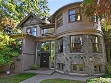 1/2 Duplex for sale in Shaughnessy, Vancouver, Vancouver West, 1188 Laurier Avenue, 262415312 | Realtylink.org