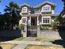 House for sale in Fraserview VE, Vancouver, Vancouver East, 1437 E 58th Avenue, 262414767 | Realtylink.org