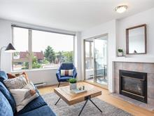 Apartment for sale in Grandview Woodland, Vancouver, Vancouver East, 305 1688 E 4th Avenue, 262416019 | Realtylink.org
