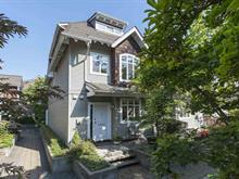 Townhouse for sale in South Marine, Vancouver, Vancouver East, 2822 E Kent Avenue South, 262398553 | Realtylink.org