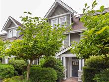Townhouse for sale in South Cambie, Vancouver, Vancouver West, 353 W 59th Avenue, 262416088   Realtylink.org