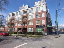 Apartment for sale in Main, Vancouver, Vancouver East, 304 189 Ontario Place, 262416676 | Realtylink.org