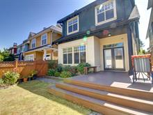 1/2 Duplex for sale in Mount Pleasant VW, Vancouver, Vancouver West, 425 W 16th Avenue, 262416839 | Realtylink.org