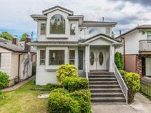 House for sale in Renfrew Heights, Vancouver, Vancouver East, 2646 E 18th Avenue, 262416656 | Realtylink.org