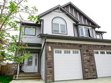 1/2 Duplex for sale in Fort St. John - City NW, Fort St. John, Fort St. John, 11023 104a Avenue, 262416310 | Realtylink.org