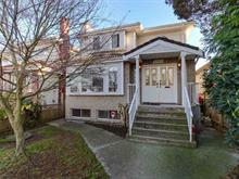 House for sale in Killarney VE, Vancouver, Vancouver East, 6168 Commercial Street, 262416543 | Realtylink.org