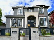 House for sale in Killarney VE, Vancouver, Vancouver East, 3145 E 50th Avenue, 262364740 | Realtylink.org