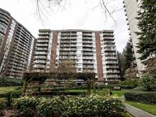 Apartment for sale in Pemberton NV, North Vancouver, North Vancouver, 201 2020 Fullerton Avenue, 262411886 | Realtylink.org